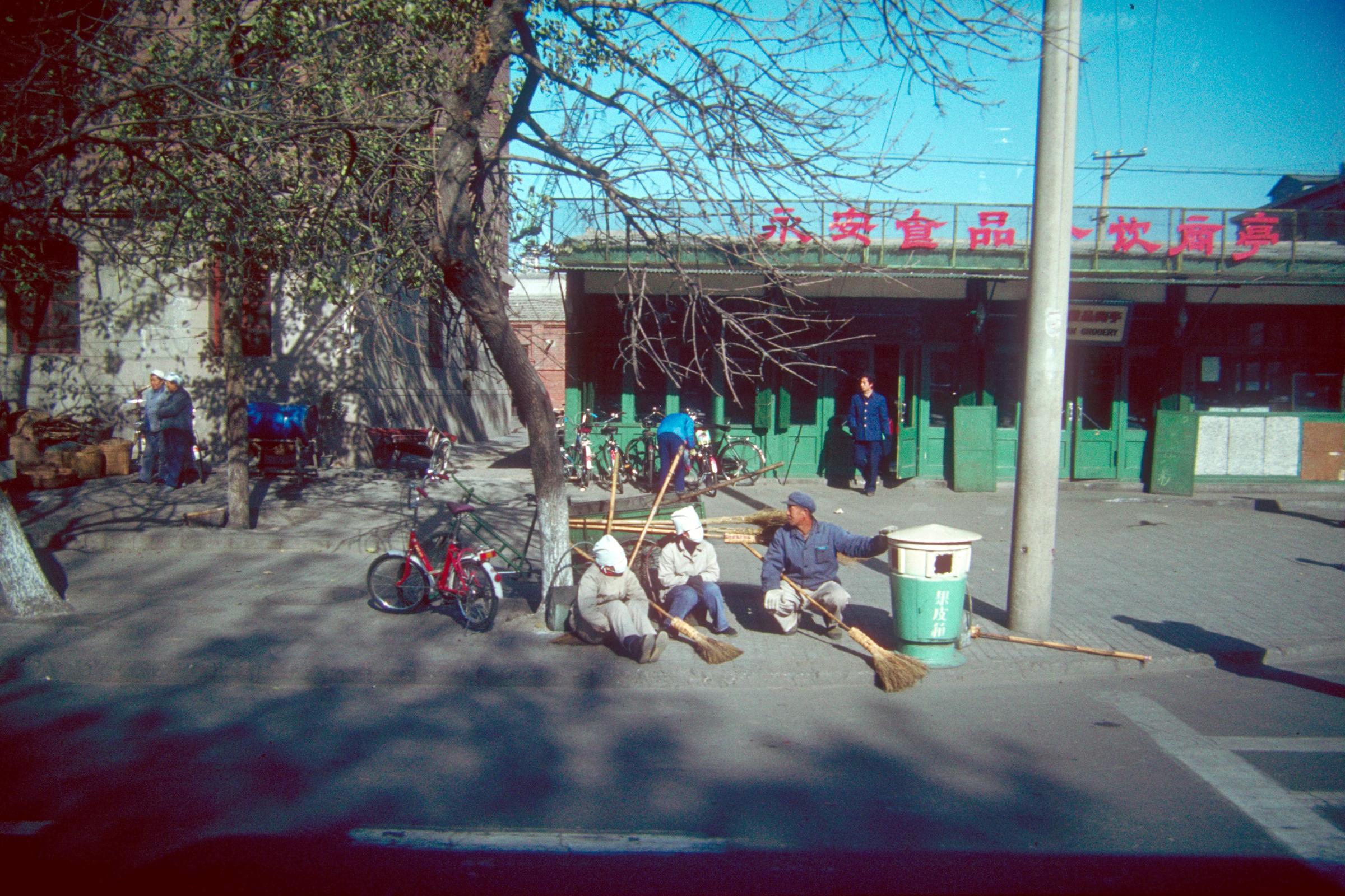 Nanking 1983, Straßenputz. Foto: Ulrich Horb