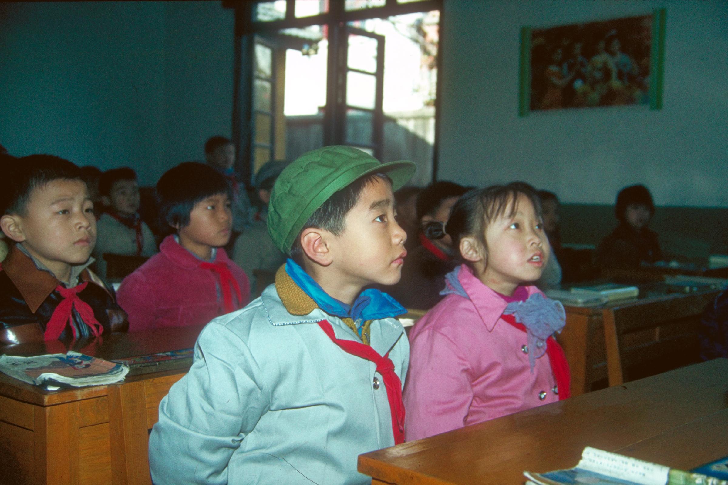 Schule in Nanking 1983. Foto: Ulrich Horb