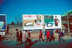 Nanking 1983. Foto: Ulrich Horb