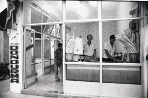 Eisdiele in Alanya 1983. Foto: Ulrich Horb