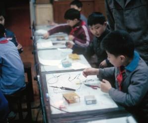 China 1983: Bildung, Ehrgeiz und Patriotismus