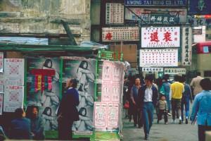 Hongkong, Straßenszene 1983. Foto: Ulrich Horb